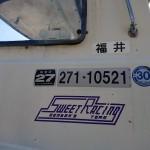 ヤマハF22 激安販売!