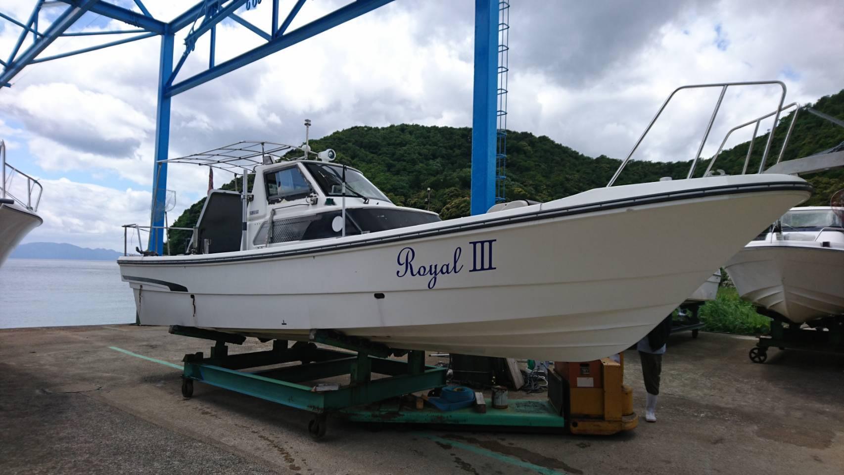売約済み!たくさんのお問合せありがとうございました!程度の素晴らしいボートです。早いもの勝ちでした!GPS魚探新品!!美艇!!ヤマハ YD30 ドライブ
