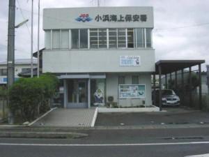 gyomu-syashin-obama-tyousya